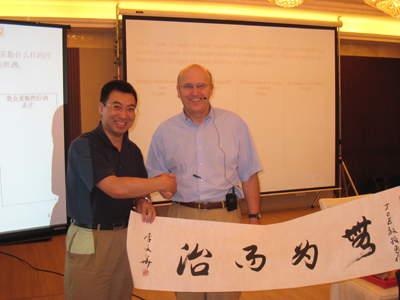 JR teaching Banking executives in Dailan, China